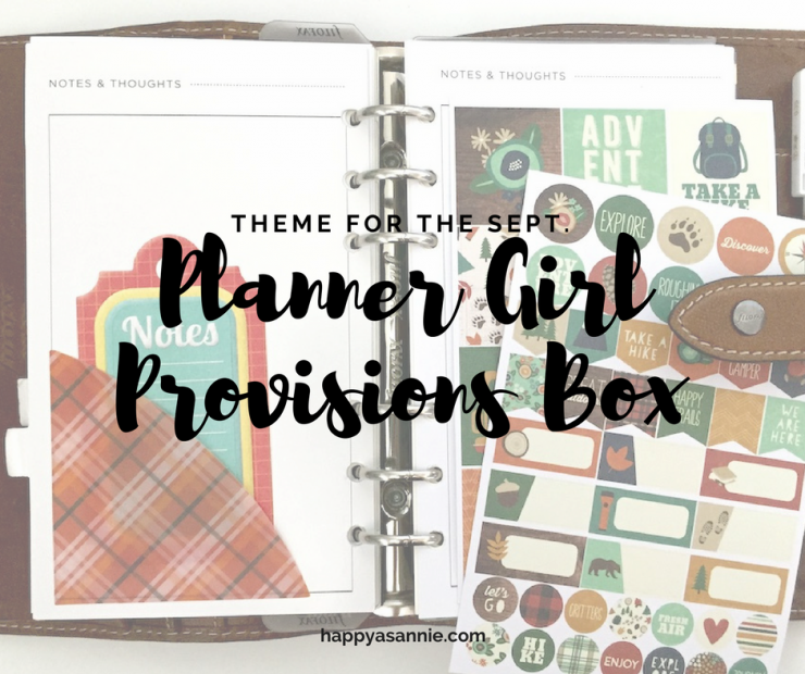 Today on the blog: I reveal the theme for the September 2017 Planner Girl Provisions Box!
