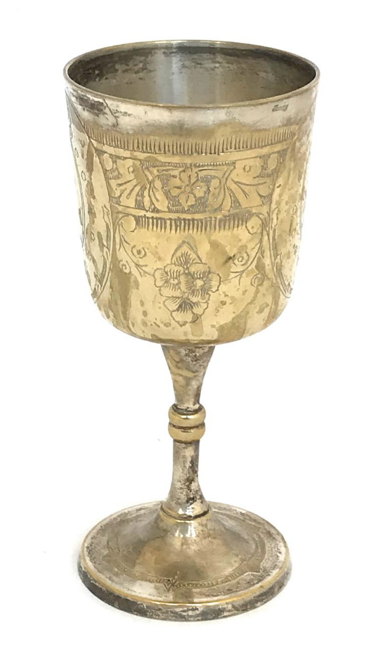 Vintage silver chalice by Two Time Vintage on Etsy on The Ultimate Witchy Gift Guide by Happy As Annie